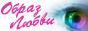 сайт о любви и об отношениях мужчины и женщины